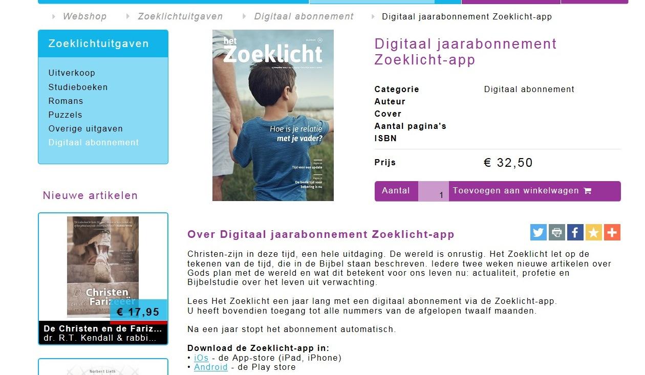 Webshop digitaal abonnement
